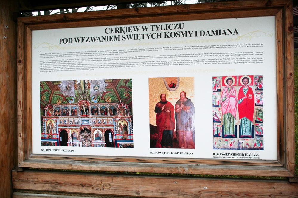 Zakończenie roku w Kole Przewodników Turystycznych PTTK Krosno.